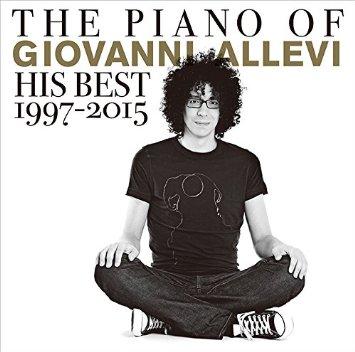 この画像は、このサイトの記事「ジョヴァンニ・アレヴィ THE PIANO OF GIOVANNI ALLEVI His Best 1997-2015 新曲リリース情報 無料動画まとめ」のイメージ写真画像として利用しています。
