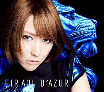 この画像は、このサイトの記事「藍井エイル D'AZUR 新曲リリース情報 無料動画まとめ」のイメージ写真画像として利用しています。