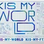 この画像は、このサイトの記事「Kis-My-Ft2 KIS-MY-WORLD 新曲リリース情報 無料動画まとめ」のイメージ写真画像として利用しています。