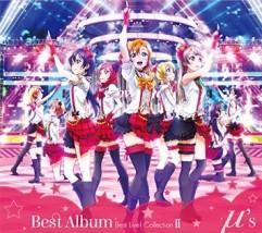 この画像は、このサイトの記事「μ's μ's Best Album Best Live! Collection II 新曲リリース情報 無料動画まとめ」のイメージ写真画像として利用しています。