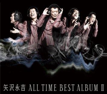 この画像は、このサイトの記事「矢沢永吉 ALL TIME BEST ALBUM Ⅱ 新曲リリース情報 無料動画まとめ」のイメージ写真画像として利用しています。