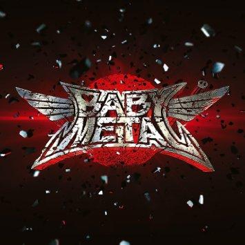 この画像は、このサイトの記事「BABYMETAL Babymetal 新曲リリース情報 無料動画まとめ」のイメージ写真画像として利用しています。
