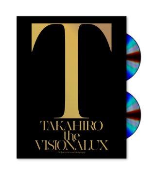 この画像は、このサイトの記事「EXILE TAKAHIRO the VISIONALUX 新曲リリース情報 無料動画まとめ」のイメージ写真画像として利用しています。