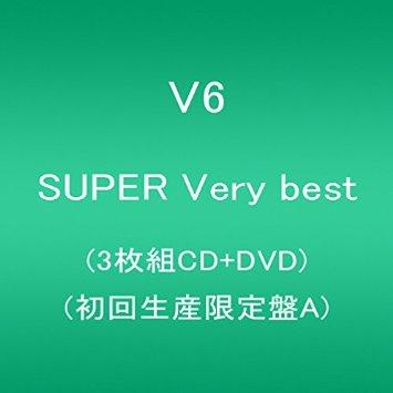 この画像は、このサイトの記事「V6 SUPER Very best 新曲リリース情報 無料動画まとめ」のイメージ写真画像として利用しています。