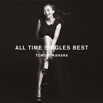 この画像は、このサイトの記事「華原朋美 ALL TIME SINGLES BEST 新曲リリース情報 無料動画まとめ」のイメージ写真画像として利用しています。