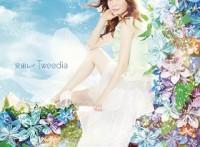 この画像は、このサイトの記事「安田レイ Tweedia 新曲 無料視聴 動画まとめ」のイメージ写真画像として利用しています。