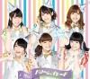 この画像は、このサイトの記事「i☆Ris Make it! 新曲 無料視聴 動画まとめ」のイメージ写真画像として利用しています。