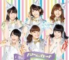 i☆Ris ドリームパレード 新曲 無料視聴 動画まとめ TVアニメ「プリパラ」OP