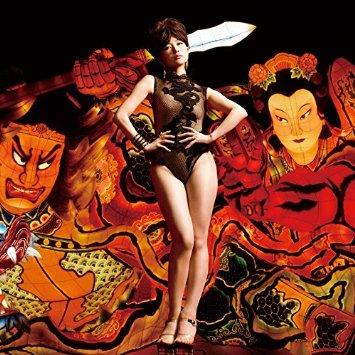 この画像は、このサイトの記事「椎名林檎 神様、仏様 新曲 無料視聴 動画まとめ」のイメージ写真画像として利用しています。