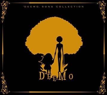 この画像は、このサイトの記事「VARIOUS ARTISTS 『Deemo』Song Collection アルバム新曲リリース情報 無料動画まとめ」のイメージ写真画像として利用しています。