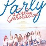 この画像は、このサイトの記事「少女時代 少女時代 PARTY 新曲リリース情報 無料動画まとめ」のイメージ写真画像として利用しています。