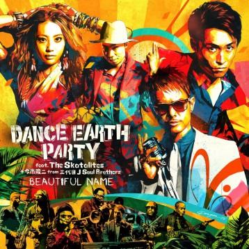 この画像は、このサイトの記事「DANCE EARTH PARTY BEAUTIFUL NAME 新曲 無料視聴 動画まとめ」のイメージ写真画像として利用しています。