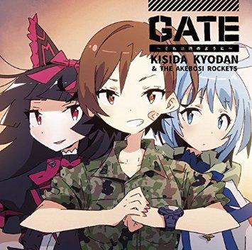 この画像は、このサイトの記事「岸田教団&THE明星ロケッツ GATE~それは暁のように~ 新曲 無料視聴 動画まとめ」のイメージ写真画像として利用しています。