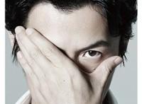 この画像は、このサイトの記事「福山雅治 I am a HERO 新曲 無料視聴 動画まとめ」のイメージ写真画像として利用しています。