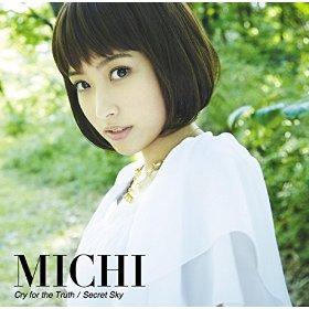 この画像は、このサイトの記事「MICHI Secret Sky MP3 人気曲 動画まとめ」のイメージ写真画像として利用しています。 >パーマリンク**>MICHI SecretSky