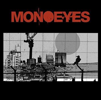 この画像は、このサイトの記事「MONOEYES A Mirage In The Sun アルバム新曲リリース情報 無料動画まとめ」のイメージ写真画像として利用しています。