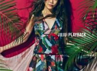 この画像は、このサイトの記事「JUJU PLAYBACK 新曲 無料視聴 動画まとめ」のイメージ写真画像として利用しています。
