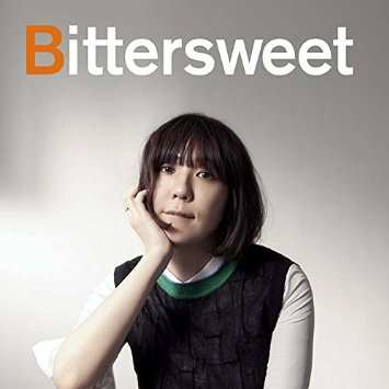 この画像は、このサイトの記事「土岐麻子 Bittersweet アルバム新曲リリース情報 無料動画まとめ」のイメージ写真画像として利用しています。