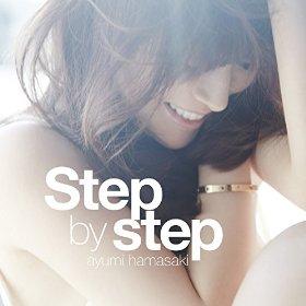 この画像は、このサイトの記事「浜崎あゆみ Step by step 新曲 無料視聴 動画まとめ」のイメージ写真画像として利用しています。
