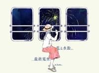 この画像は、このサイトの記事「n-buna 花と水飴、最終電車 アルバム新曲リリース情報 無料動画まとめ」のイメージ写真画像として利用しています。
