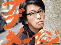 この画像は、このサイトの記事「岡村靖幸 ラブメッセージ 新曲 無料視聴 動画まとめ」のイメージ写真画像として利用しています。