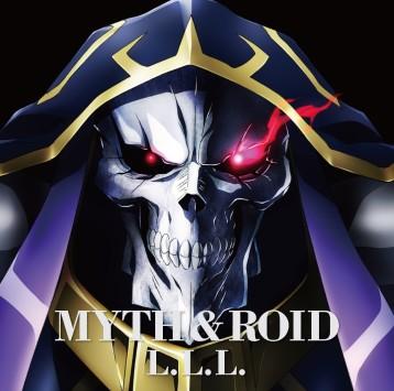 この画像は、このサイトの記事「MYTH&ROID L.L.L. 新曲 無料視聴 動画まとめ」のイメージ写真画像として利用しています。