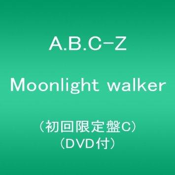 この画像は、このサイトの記事「A.B.C-Z Moonlight walker 新曲 無料視聴 動画まとめ」のイメージ写真画像として利用しています。