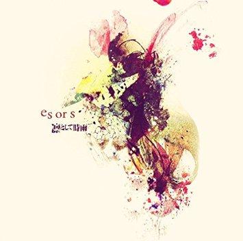 この画像は、このサイトの記事「凛として時雨 es or s アルバム新曲リリース情報 無料動画まとめ」のイメージ写真画像として利用しています。