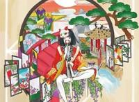 この画像は、このサイトの記事「パスピエ 娑婆ラバ アルバム新曲リリース情報 無料動画まとめ」のイメージ写真画像として利用しています。