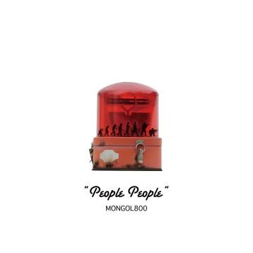 この画像は、このサイトの記事「MONGOL800 People People アルバム新曲リリース情報 無料動画まとめ」のイメージ写真画像として利用しています。