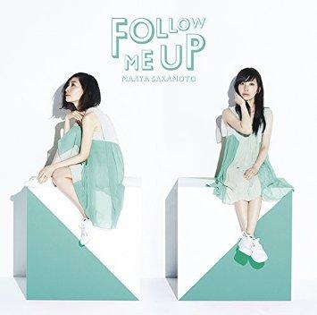 この画像は、このサイトの記事「坂本真綾 FOLLOW ME UP アルバム新曲リリース情報 無料動画まとめ」のイメージ写真画像として利用しています。