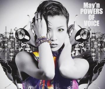 この画像は、このサイトの記事「May'n POWERS OF VOICE アルバム新曲リリース情報 無料動画まとめ」のイメージ写真画像として利用しています。