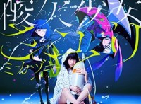 この画像は、このサイトの記事「さユり ミカヅキ 新曲 無料視聴 動画まとめ」のイメージ写真画像として利用しています。