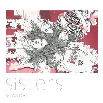 この画像は、このサイトの記事「SCANDAL Sisters 新曲 無料視聴 動画まとめ」のイメージ写真画像として利用しています。