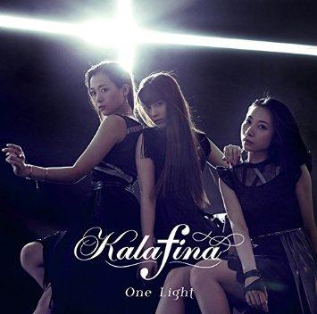 この画像は、このサイトの記事「Kalafina One Light 新曲 無料視聴 動画まとめ」のイメージ写真画像として利用しています。