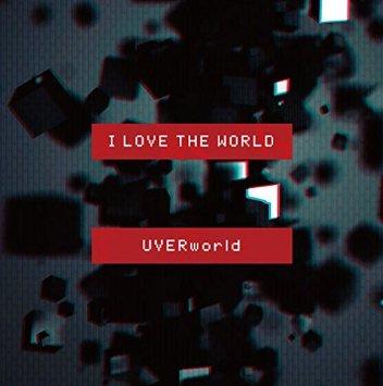 この画像は、このサイトの記事「UVERworld I LOVE THE WORLD 新曲 無料視聴 動画まとめ」のイメージ写真画像として利用しています。