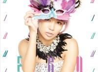 この画像は、このサイトの記事「MINMI EGO アルバム新曲リリース情報 無料動画まとめ」のイメージ写真画像として利用しています。