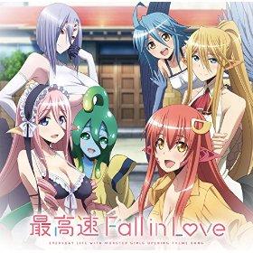 この画像は、このサイトの記事「ミーア、パピ、セントレア、スー、メロ、ラクネラ 最高速 Fall in Love MP3 人気曲 動画まとめ」のイメージ写真画像として利用しています。