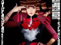 この画像は、このサイトの記事「きゃりーぱみゅぱみゅ Crazy Party Night 〜ぱんぷきんの逆襲〜 MP3 人気曲 動画まとめ」のイメージ写真画像として利用しています。