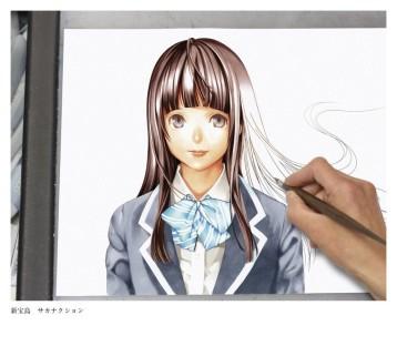 この画像は、このサイトの記事「サカナクション 新宝島 新曲 無料視聴 動画まとめ」のイメージ写真画像として利用しています。