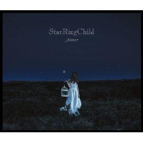 この画像は、このサイトの記事「Aimer(エメ) StarRingChild MP3 人気曲 動画まとめ」のイメージ写真画像として利用しています。