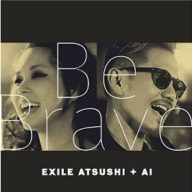 この画像は、このサイトの記事「EXILE ATSUSHI + AI Be Brave MP3 人気曲 動画まとめ」のイメージ写真画像として利用しています。