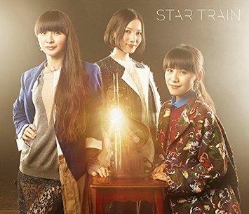 この画像は、このサイトの記事「Perfume STAR TRAIN 新曲 無料視聴 動画まとめ」のイメージ写真画像として利用しています。