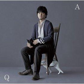 この画像は、このサイトの記事「秦基博 Q & A MP3 人気曲 動画まとめ」のイメージ写真画像として利用しています。 >パーマリンク**>hata Q & A