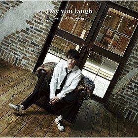 この画像は、このサイトの記事「豊永利行 Day you laugh MP3 人気曲 動画まとめ」のイメージ写真画像として利用しています。