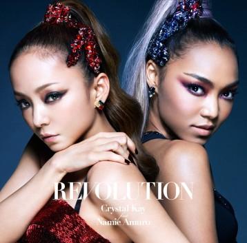 この画像は、このサイトの記事「Crystal Kay feat.安室奈美恵 REVOLUTION 新曲 無料視聴 動画まとめ」のイメージ写真画像として利用しています。