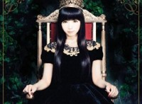 この画像は、このサイトの記事「堀江由衣 アシンメトリー MP3 人気曲 動画まとめ」のイメージ写真画像として利用しています。